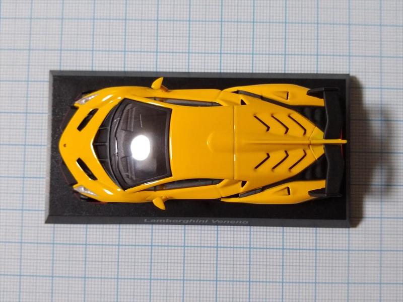 京商ミニカー ランボルギーニ ミニカーコレクション6 Lamborghini Venenoの画像6