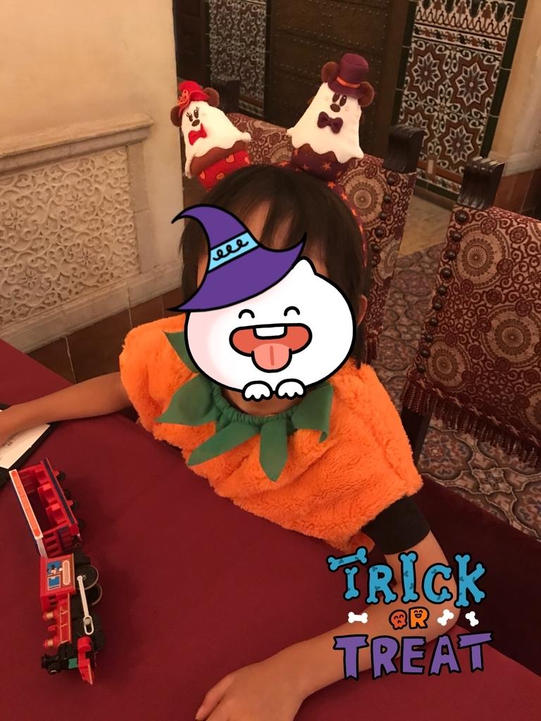 f:id:Athrun_Zala:20181109173548j:plain