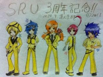 SRU誕生3周年記念イラスト