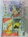 ちょこっと漫画 #7 2-2