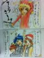 ちょこっと漫画 #7 2-1