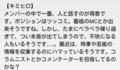 [SRU][解説]キミヒロ こんなキャラ