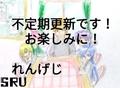 [SRU][Shining Roid Unit]SRU ShiningRoidUnit 4コマ C
