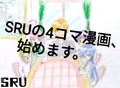 [SRU][Shining Roid Unit]SRU ShiningRoidUnit 4コマ A