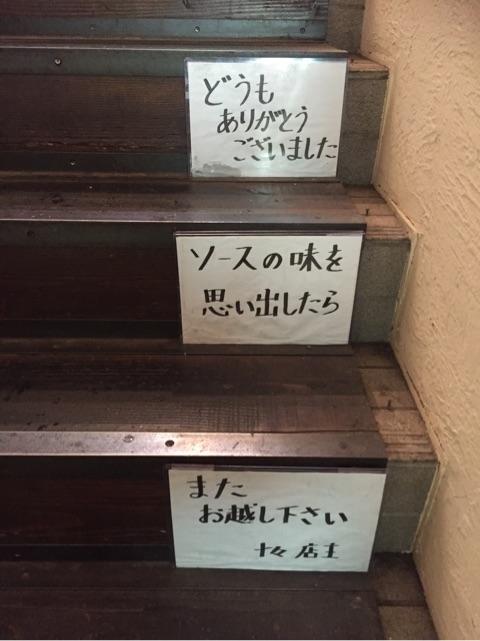 f:id:AtreShibutani:20180615141634j:plain
