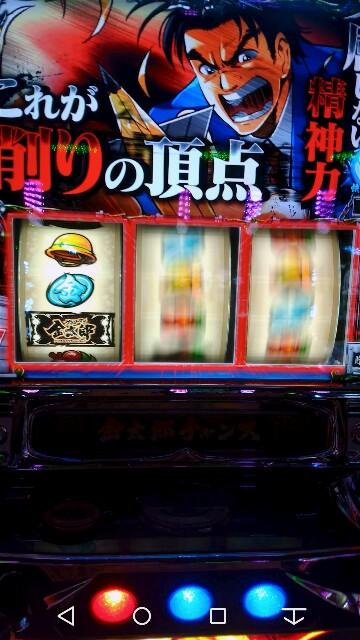 f:id:Atsushimurakami:20200106220849j:image