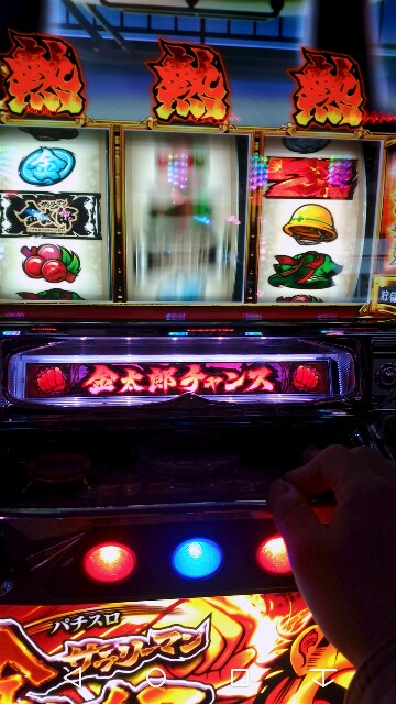 f:id:Atsushimurakami:20200106221043j:image