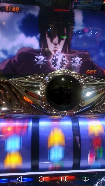 f:id:Atsushimurakami:20200121113823j:image