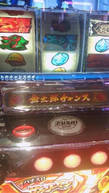 f:id:Atsushimurakami:20200210111903j:image