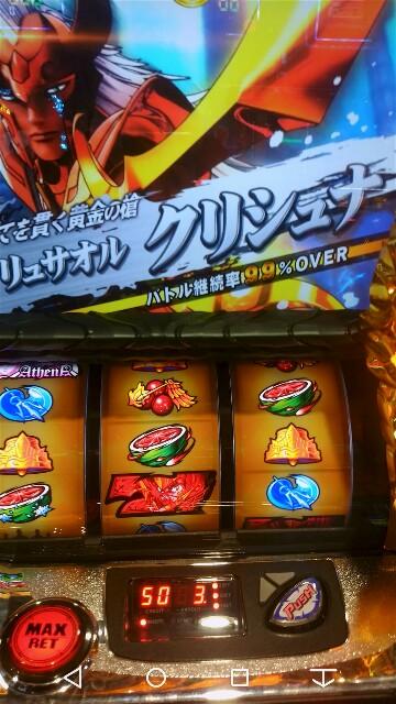 f:id:Atsushimurakami:20200210112823j:image