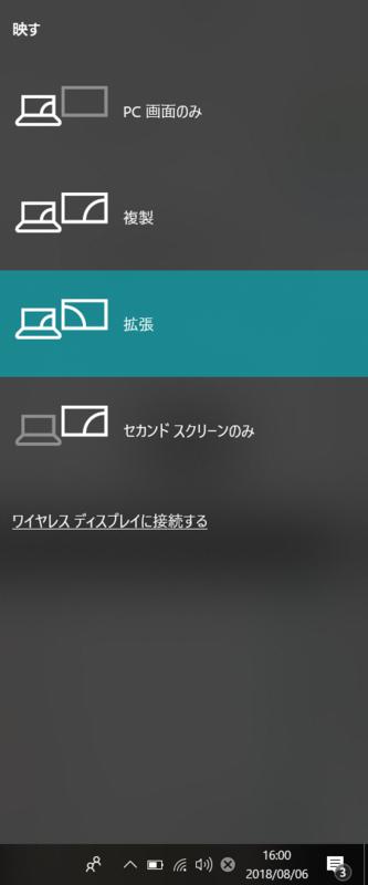 f:id:AtsuyaKoike:20180806175523p:plain