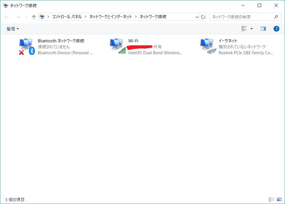 f:id:AtsuyaKoike:20180928151623p:plain