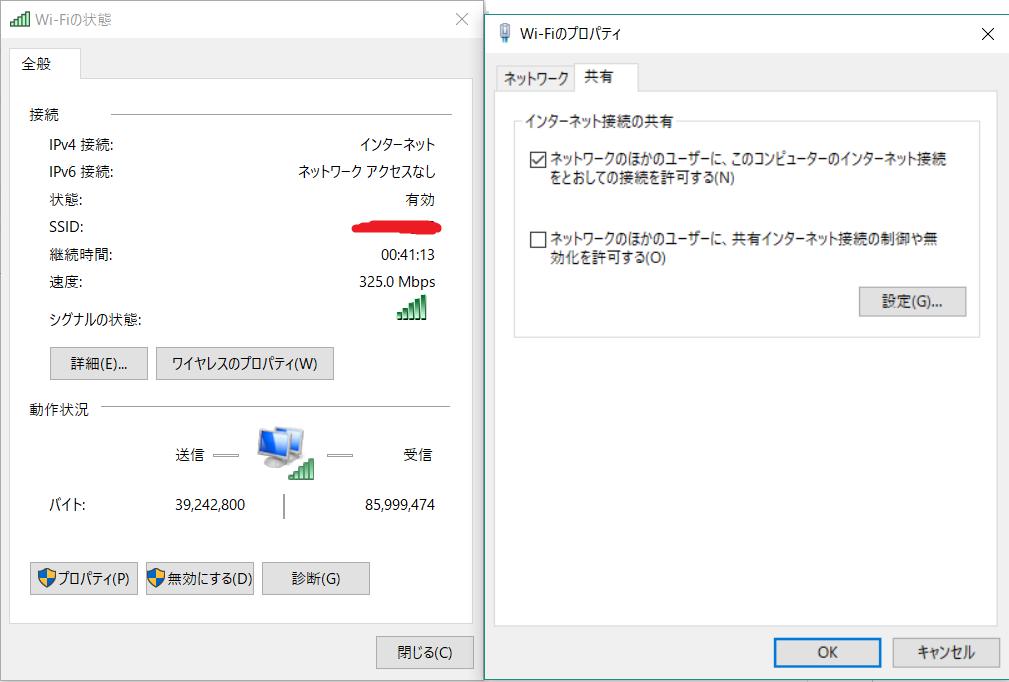f:id:AtsuyaKoike:20180928152233p:plain