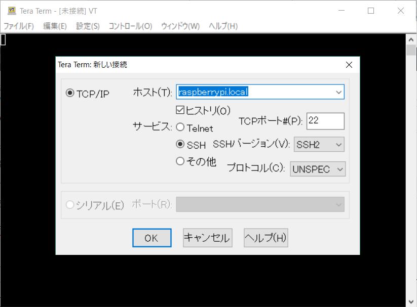 f:id:AtsuyaKoike:20180928155049p:plain:w450
