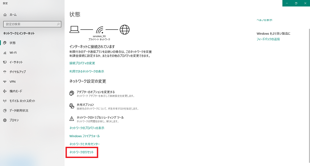 f:id:AtsuyaKoike:20180928160421p:plain