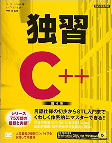 f:id:AtsuyaKoike:20190524100759j:plain:w200