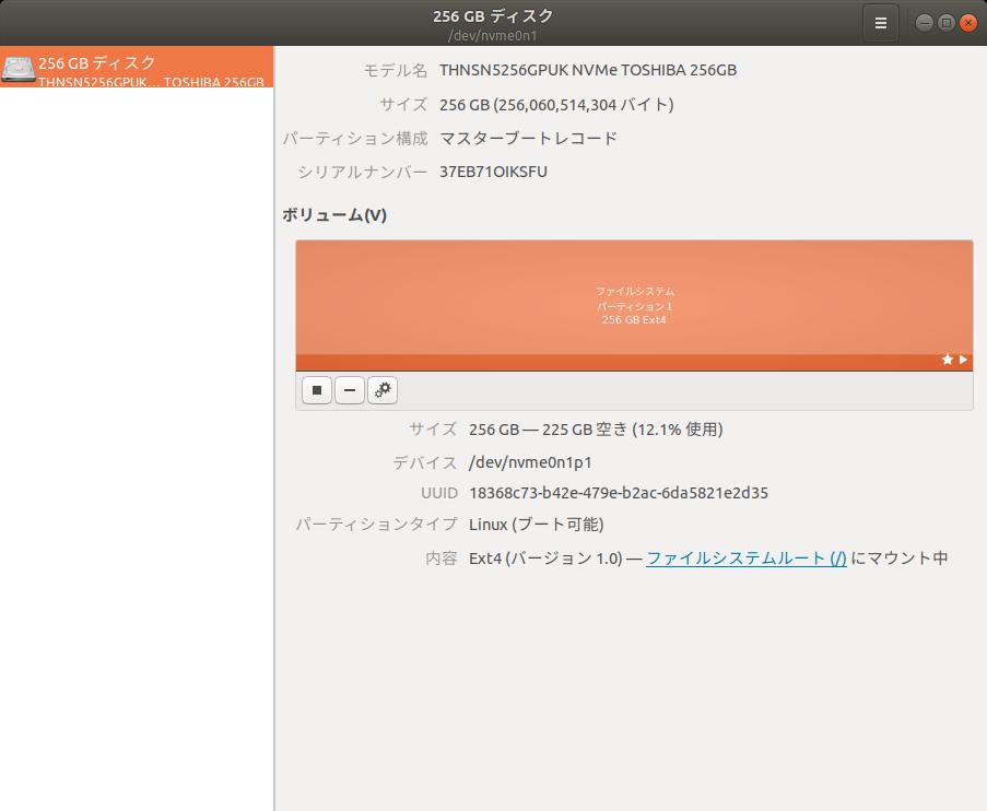 f:id:AtsuyaKoike:20190807195806p:plain:w500