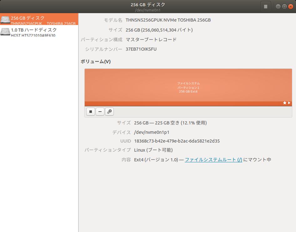 f:id:AtsuyaKoike:20190807200541p:plain:w500