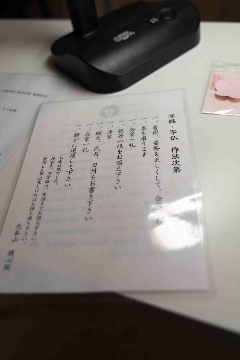 f:id:Atsuzo-SUN:20210109192041j:plain