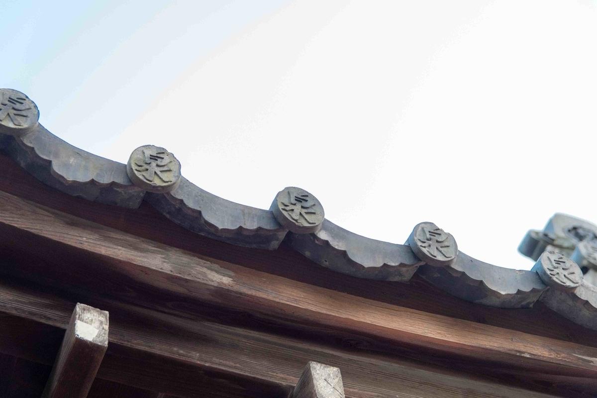 f:id:Atsuzo-SUN:20210111195021j:plain