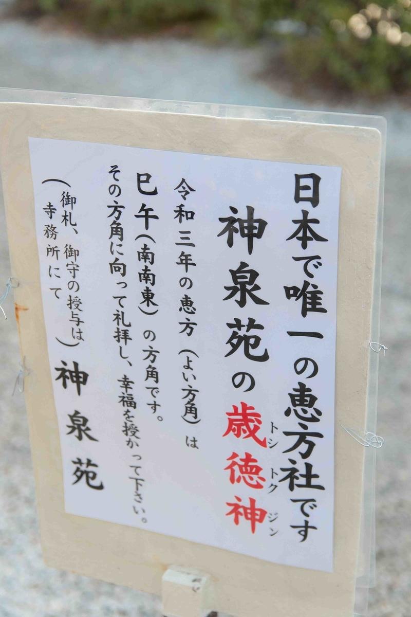 f:id:Atsuzo-SUN:20210111195032j:plain