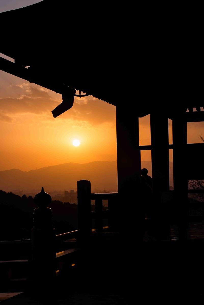 f:id:Atsuzo-SUN:20210114190443j:plain