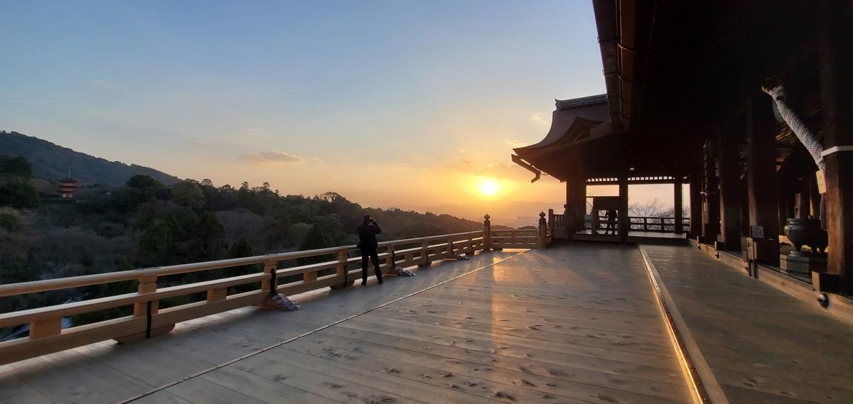 f:id:Atsuzo-SUN:20210114190811j:plain