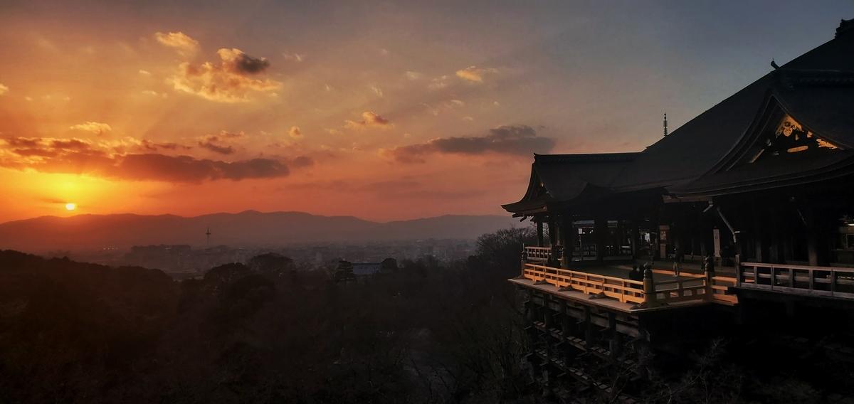 f:id:Atsuzo-SUN:20210114190820j:plain