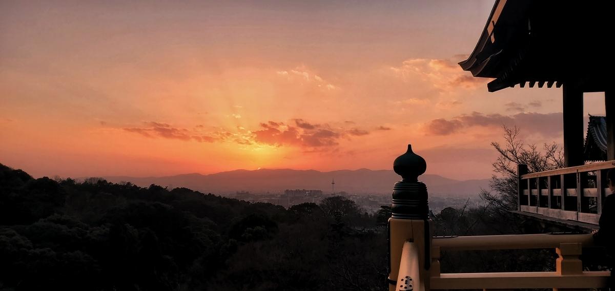 f:id:Atsuzo-SUN:20210114190827j:plain