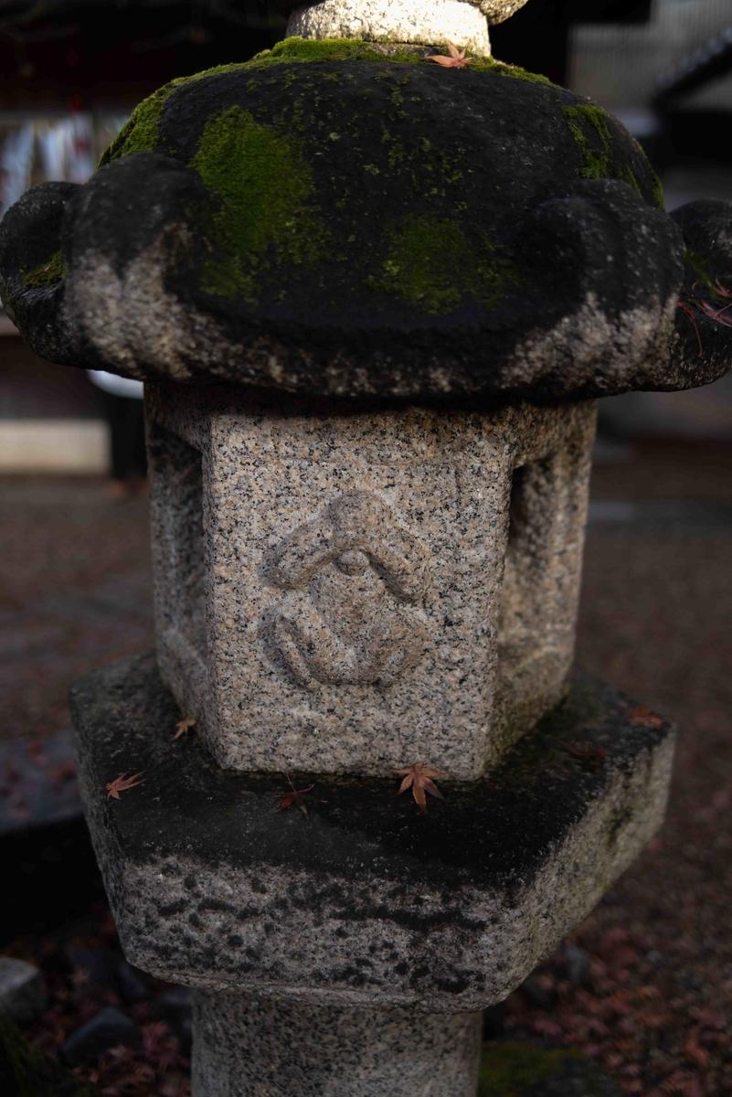 f:id:Atsuzo-SUN:20210116203214j:plain