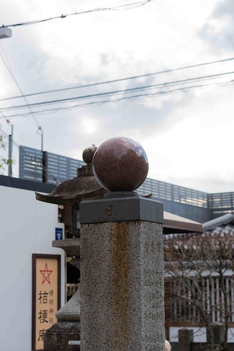 f:id:Atsuzo-SUN:20210117182933j:plain