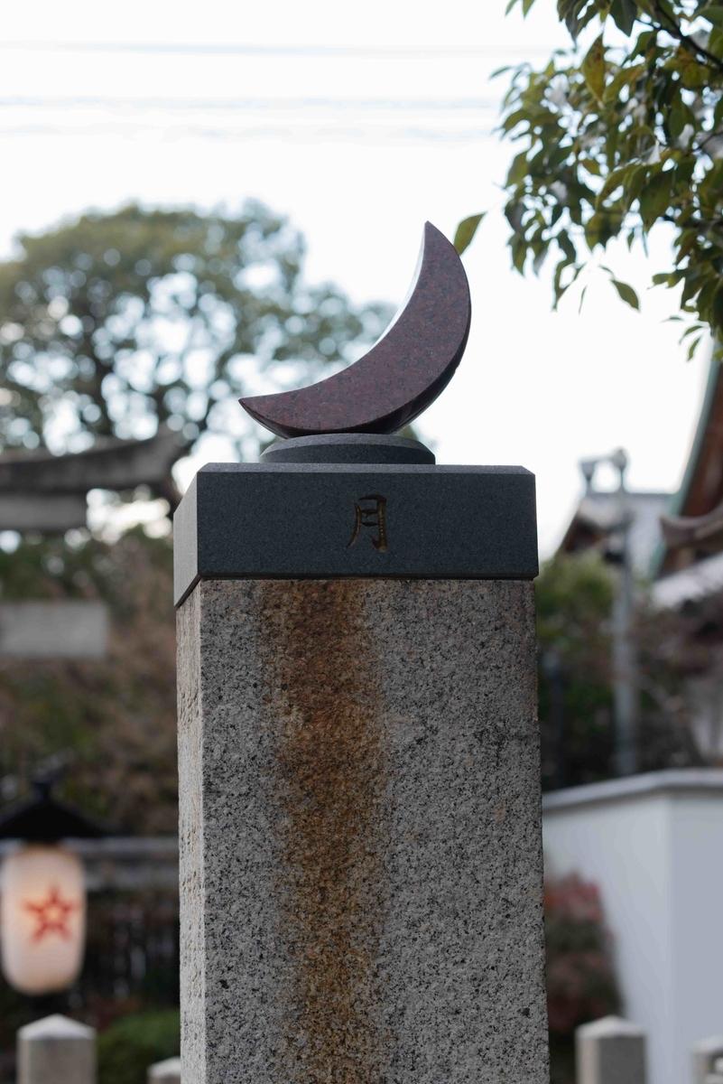 f:id:Atsuzo-SUN:20210117182958j:plain