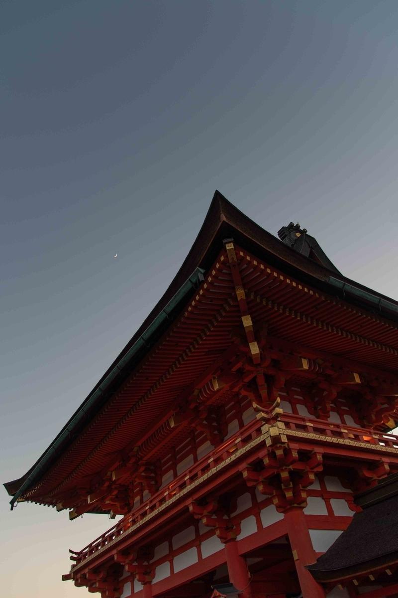 f:id:Atsuzo-SUN:20210118211750j:plain