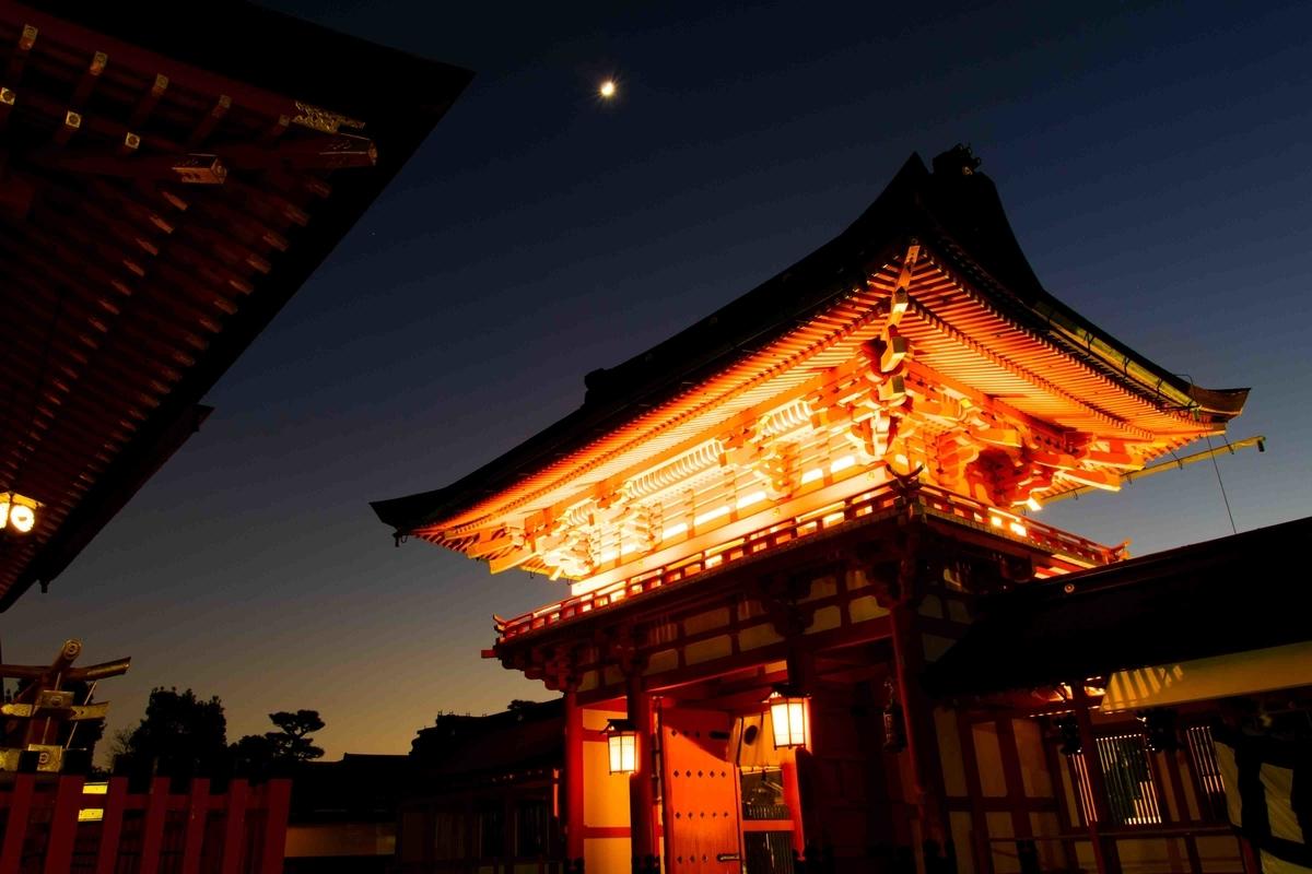 f:id:Atsuzo-SUN:20210118211957j:plain