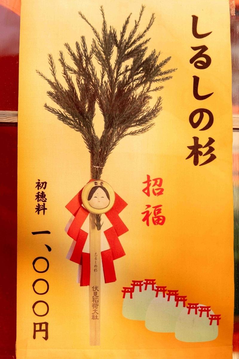 f:id:Atsuzo-SUN:20210118212523j:plain