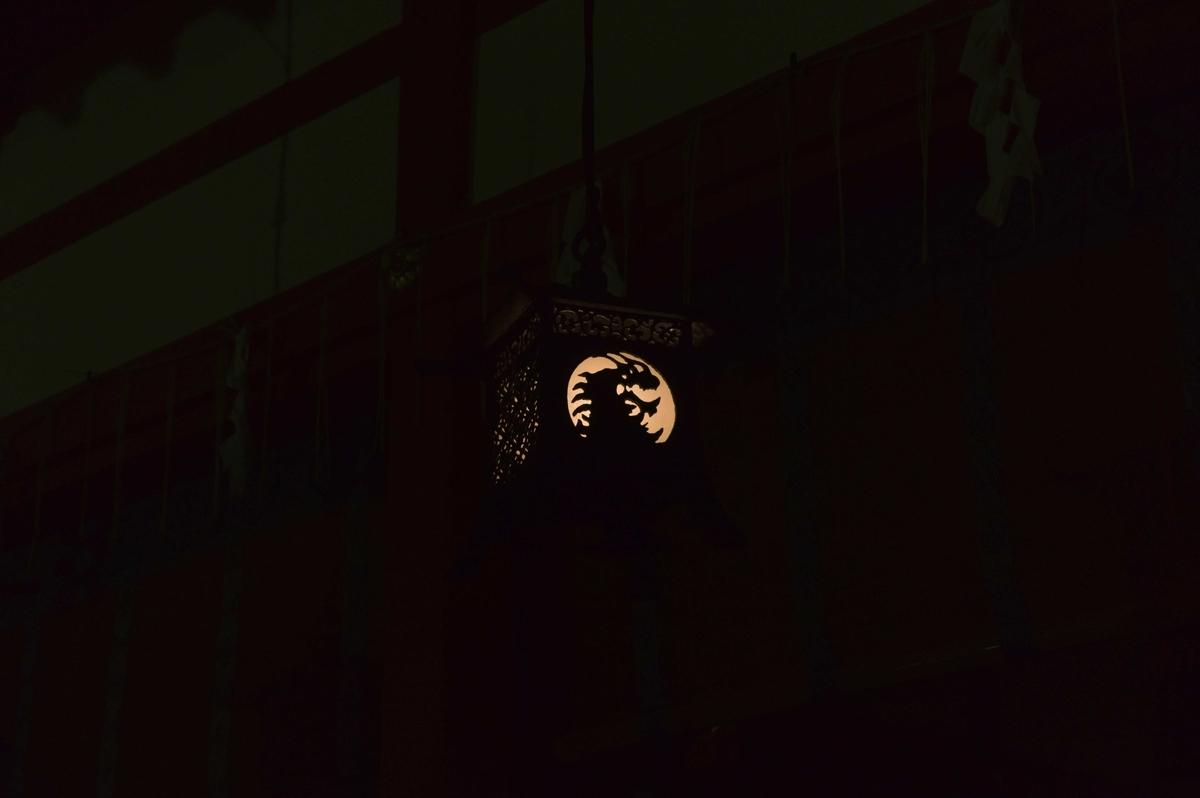 f:id:Atsuzo-SUN:20210118223755j:plain