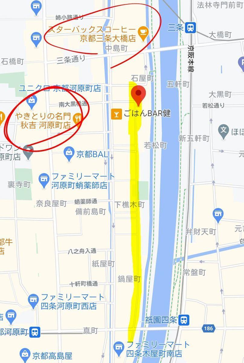 f:id:Atsuzo-SUN:20210120211839j:plain