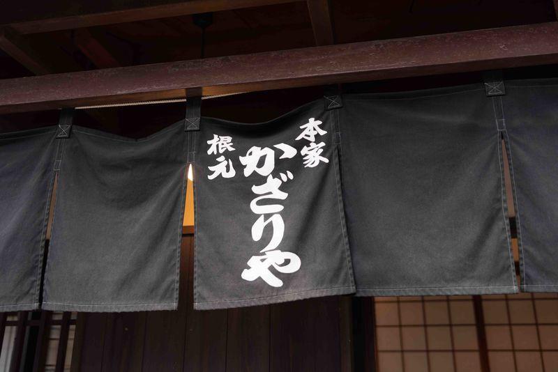 f:id:Atsuzo-SUN:20210123202717j:plain