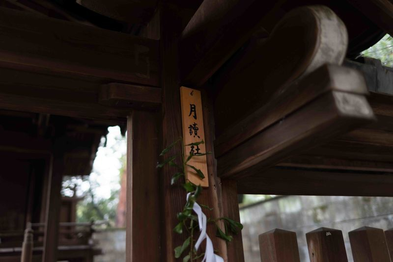 f:id:Atsuzo-SUN:20210123203220j:plain