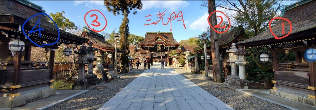 f:id:Atsuzo-SUN:20210202195557j:plain