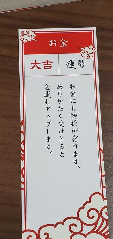 f:id:Atsuzo-SUN:20210204194037j:plain