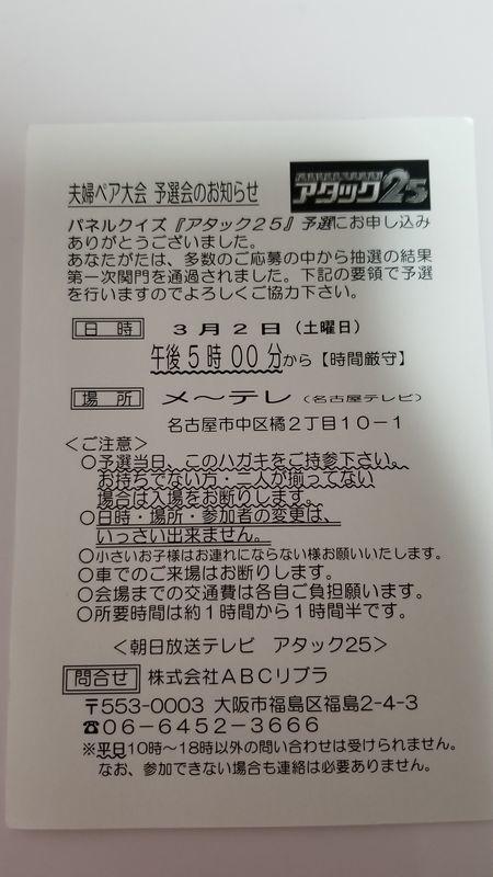 f:id:Atsuzo-SUN:20210204194048j:plain