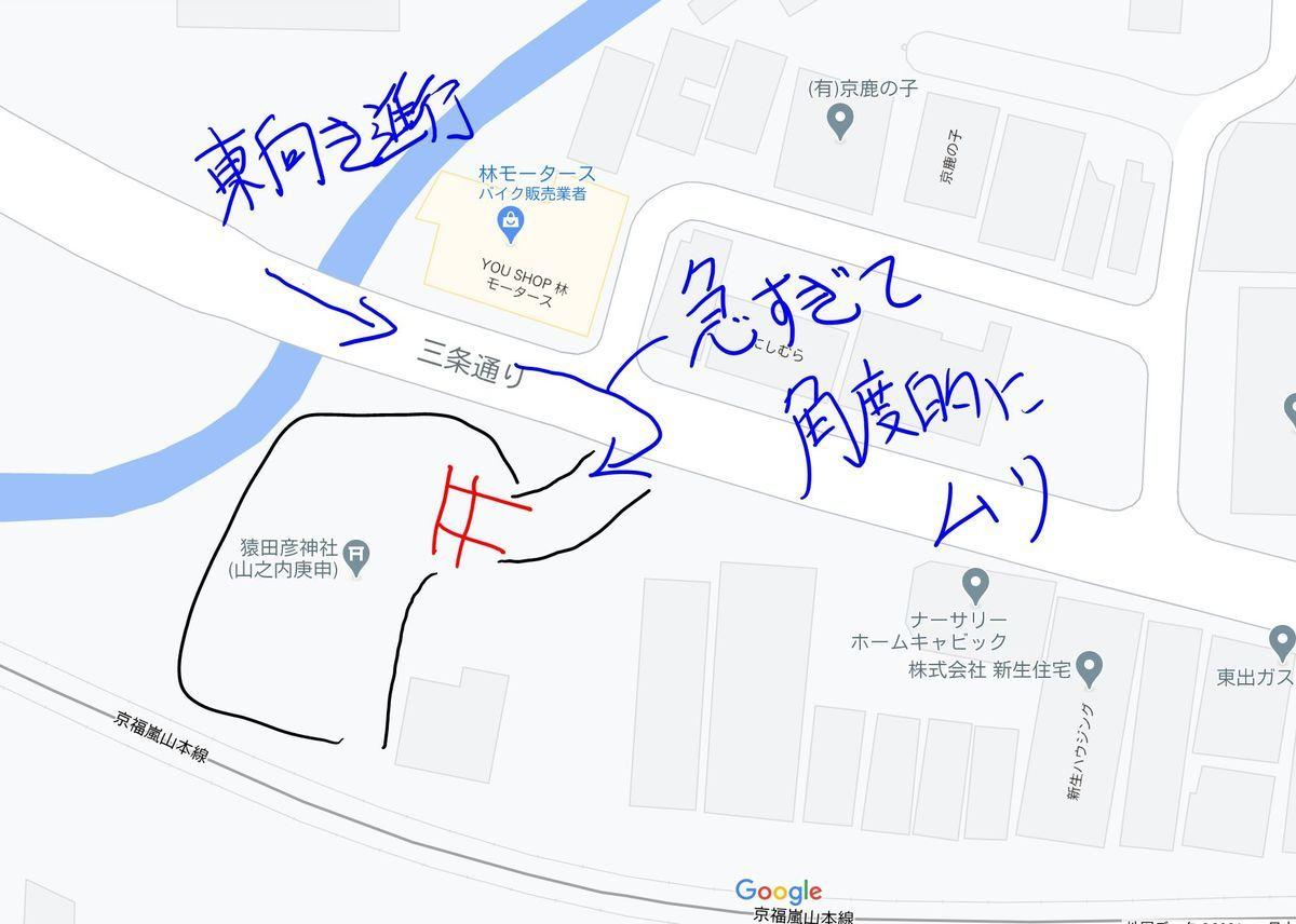 f:id:Atsuzo-SUN:20210206214645j:plain