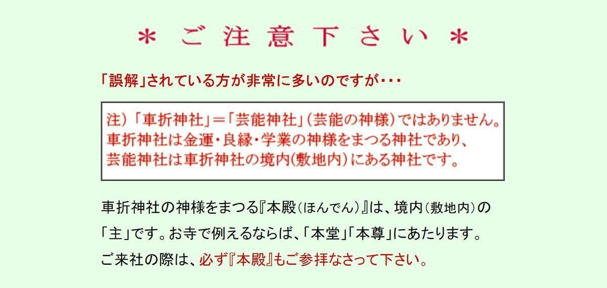 f:id:Atsuzo-SUN:20210207234517j:plain