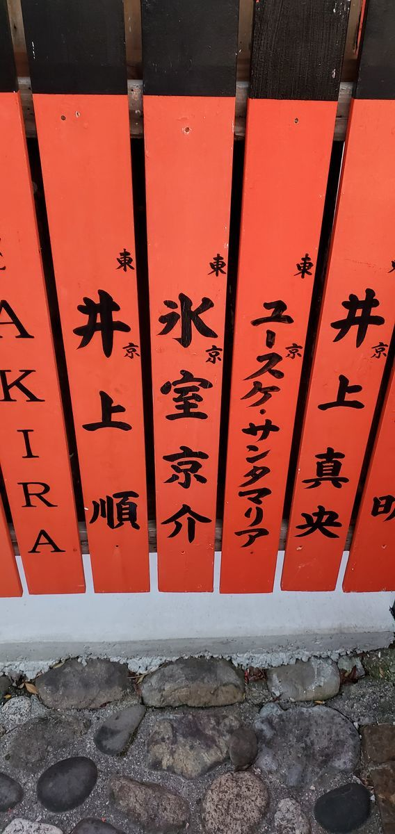f:id:Atsuzo-SUN:20210208172801j:plain