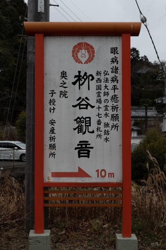 f:id:Atsuzo-SUN:20210209200309j:plain