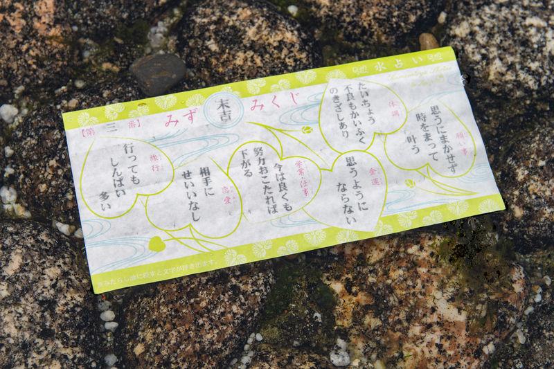 f:id:Atsuzo-SUN:20210212182552j:plain