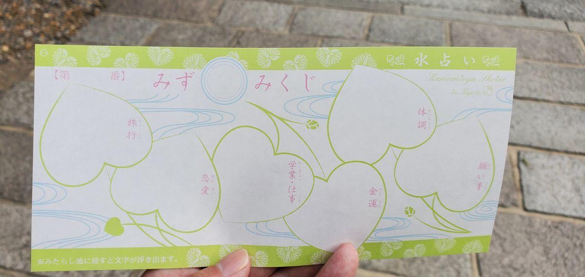 f:id:Atsuzo-SUN:20210212191145j:plain