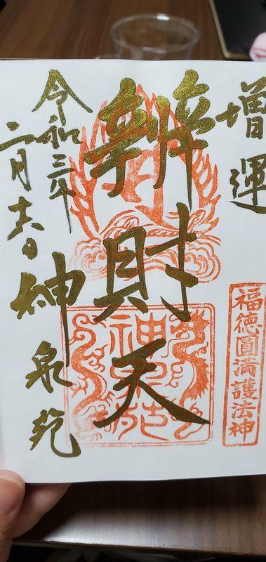 f:id:Atsuzo-SUN:20210217195701j:plain