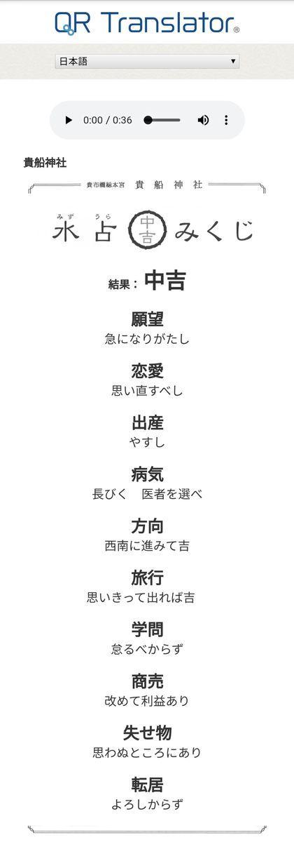 f:id:Atsuzo-SUN:20210224154307j:plain